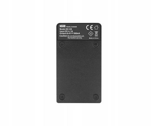 Зарядний пристрій зу З\У Newell LCD-USB-З charger for NP-W126, фото 2