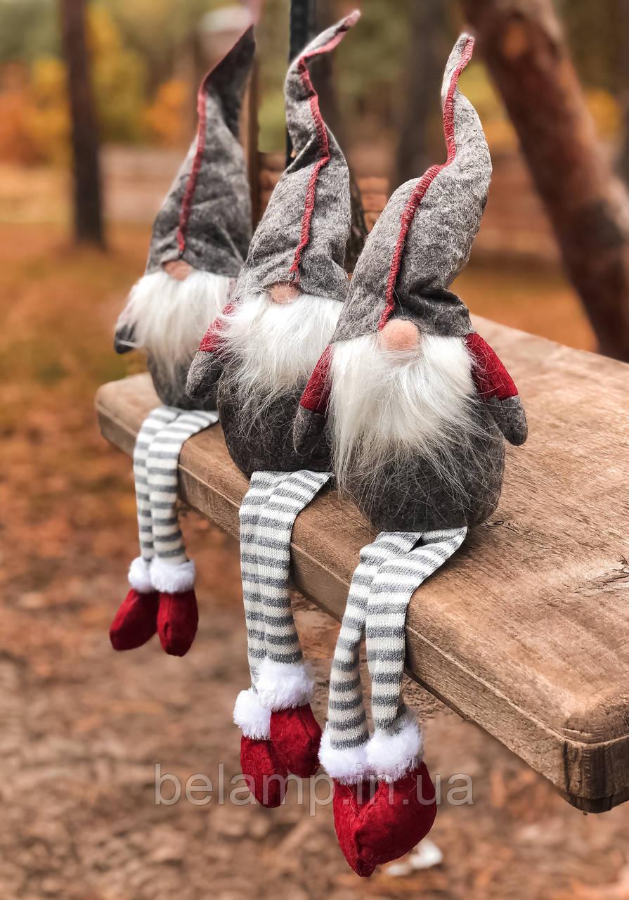 """Новорічна прикраса «Сидячий сірий гном з ніжками"""""""