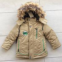 Куртка зимняя на мальчика со змейкой 86-104 крем, фото 1