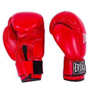 Боксерские перчатки красные 8oz Everlast DX-380, фото 2