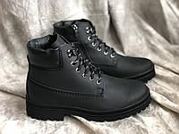 Зимние ботинки мужские Mida натуральная кожа 14827 ч/к размеры 40-45, фото 1