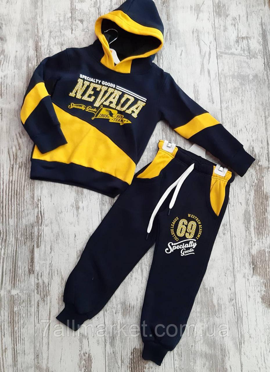 """Спортивный костюм NEVADA на манжете на мальчика 5-8 лет (4 цв)  """"BEAUTY"""" купить оптом в Одессе на 7 км"""