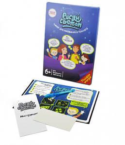 Детский планшет для рисования светом Рисуй светом DELUX A4   набор для рисования в темноте