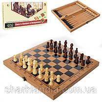 Шахматы 822 3в1 (нарды,шашки), деревянные