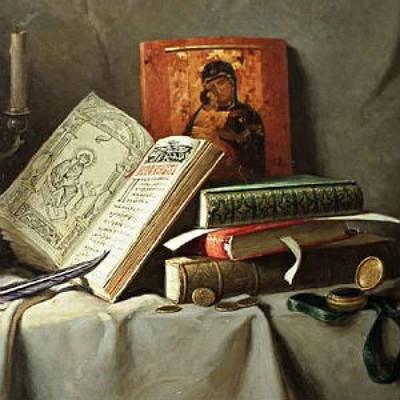 Православна література