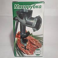 Мясорубка ручная, с насадкой для колбасы г. Ровно