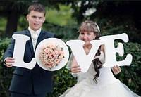 Буквы LOVE для фотосессий , фото 1