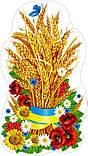 """Комплект крупных элементов """"Сноп пшеницы+ герб Украины в цветах"""" (47 см), фото 2"""