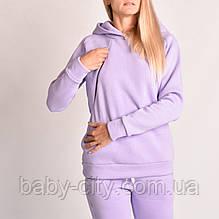 Костюм для беременных и кормящих мам
