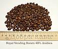 Кофе в зернах Royal Premium Vending (60% Арабика) 1 кг, фото 2