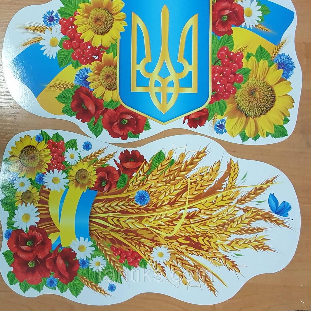 """Комплект крупных элементов """"Сноп пшеницы+ герб Украины в цветах"""" (47 см)"""