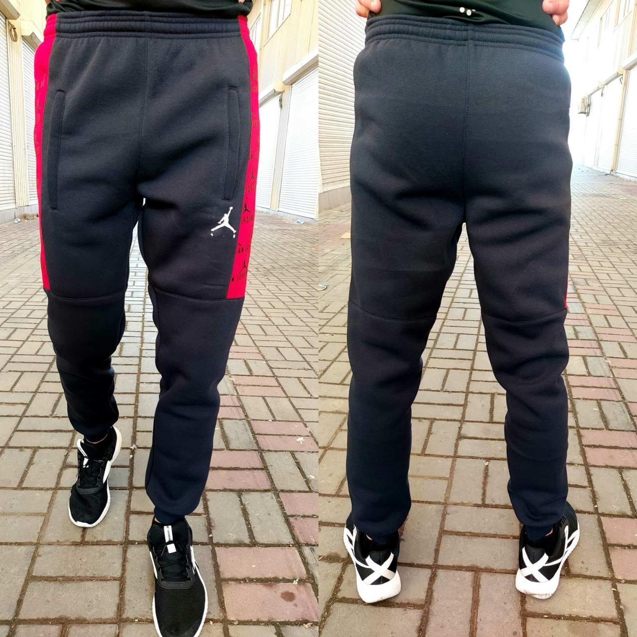 Мужские теплые спортивные штаны на манжете оптом