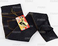 Женские тёплые лосины под джинс на тонком меху Shuguan 1807-R. Цвет темно-серый