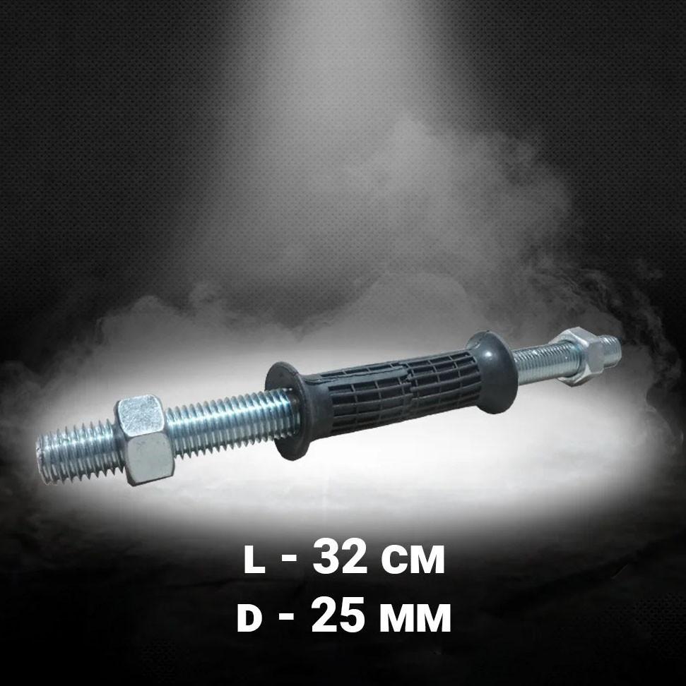 Гриф гантельний прямий 32 см для гантелі (25 мм)