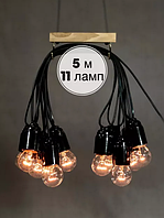 Уличная Гирлянда Retro Lampa 5 м на 11 лампочек с влагозащитой IP44 (bus5) (IB32bus5)
