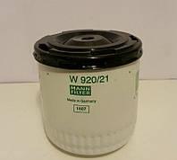 Фильтр масляный MANN W920/21 (ВАЗ 2101)