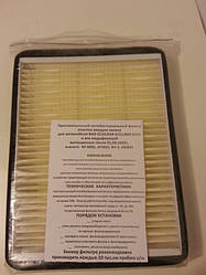 Фильтр салона ВАЗ с 2003, Приора (без конд) (эконом упаковка)