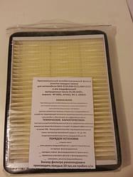 Фільтр салону ВАЗ з 2003, Пріора (без конд) (економ упаковка)