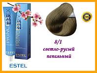 Крем-краска для волос Estel Essex Princess 8/1 Светло-русый пепельный 60 мл,
