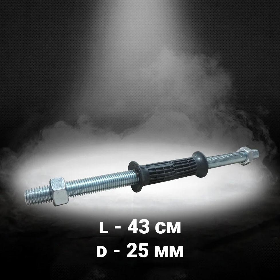 Гриф гантельный прямой 45 см для гантели (25 мм)