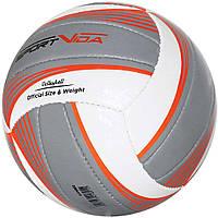 Мяч волейбольный для классического волейбола и активного отдыха SportVida SV-PA0033 Size 5 SKL41-227813