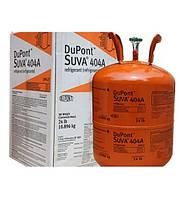 Фреон Dupont R404A