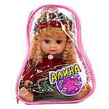 Говорящая кукла Лучшая подружка Алина, фото 5