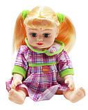 Говорящая кукла Лучшая подружка Алина, фото 2