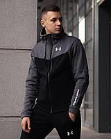 Спортивный костюм зимний мужской Under Armour до -25*С черно-серый | теплый на флисе комплект ЛЮКС качества