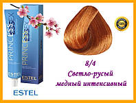 Крем-краска для волос Estel Essex Princess 8/4 Светло-русый медный интенсивный 60 мл,