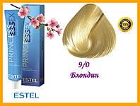 Крем-краска для волос Estel Essex Princess 9/0 Блондин 60 мл,