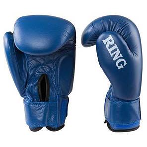 Боксерские перчатки кожаные синие 8oz BWS RING, фото 2
