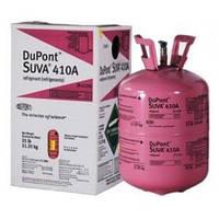 Фреон Dupont R410А