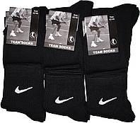 Носки мужские спортивные (средние) в стиле Nike 42-45 размер,черный. 12 пар.