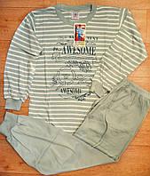 Пижама подростковая, трикотажная. Венгрия. 134 р, фото 1