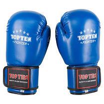 Боксерские перчатки синие 10oz TopTen DX-3148, фото 3