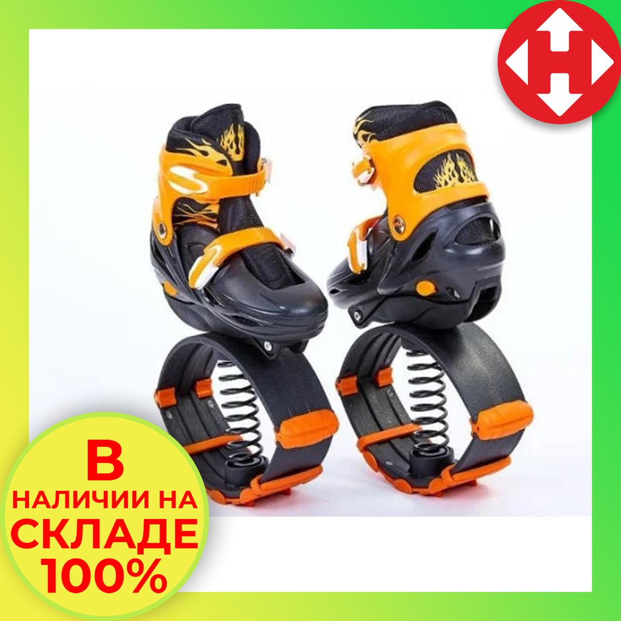 Прыгающие ботинки, джамперы для фитнеса, Kangoo Jumps, цвет - оранжевый, размер 39-42