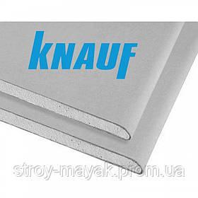 Гипсокартон KNAUF стеновой 12,5 мм (1,2х2,5)