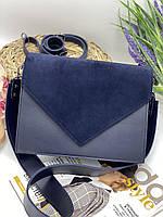 Женский сумка на плечо 042 синий женские клатчи, женские сумки купить оптом в Украине, фото 1