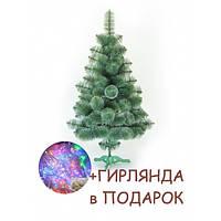 Сосна искусственная зеленая с белыми кончиками 1,30 м (СШ-БК-1,30), фото 1