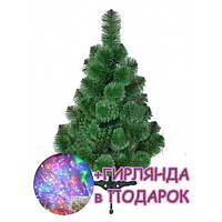 Сосна искусственная распушенная 3,0 м (СШ-Р-3,00), фото 1