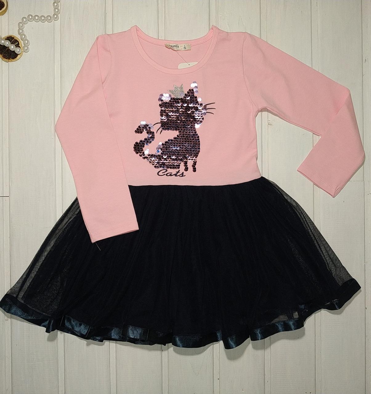 ✅Сукня святкова для дівчинки рожева з фатином Розміри  134 140