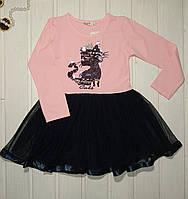 Платье нарядное для девочки розовое с фатином Размеры 110 116 128 134 140