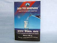 Энергетический набор для воды №1 сила трех минералов - шунгит, кварц, кремень 150, г, Шунгит