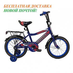 """Велосипед для девочки SPARK Kids Mac Колесо 12""""/Рама сталь 8""""/Скоростей 1""""  Синий"""