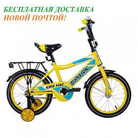 """Велосипед детский SPARK Kids Mac Колесо 12""""/Рама сталь 8""""/  Желтый"""