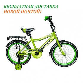 """Велосипед детский SPARK Kids Mac Колесо 12""""/Рама сталь 8""""/Зеленый"""