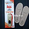 Стельки для кроссовок Coccine Sneakers Line City Comfort (размер 36-39)