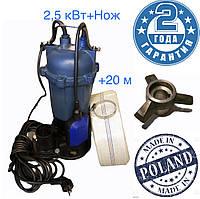 Фекальный Насос с НОЖОМ FORWATER 2.5кВт, +20 метров шланга+хомут+2 года гарантия