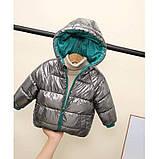 Демисезонная курточка для мальчика  Размер: 110 см, фото 2